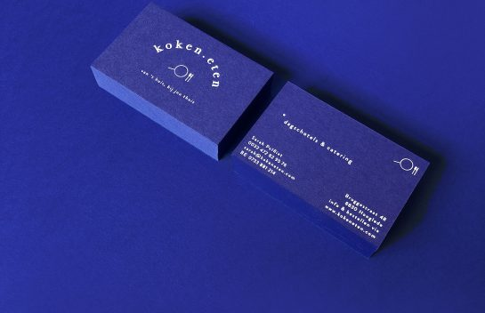 koken eten business card