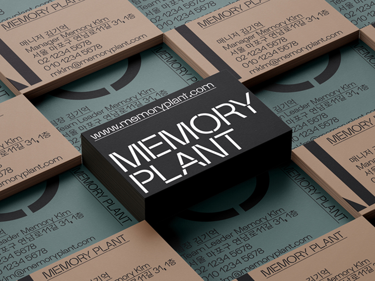 Memory Plant business card
