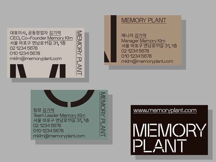 Memory Plant businesscards
