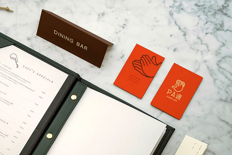 Pa dining bar business card