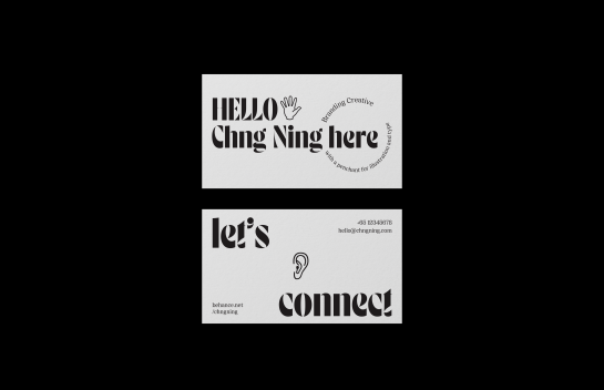 Ch'ng Ning business card