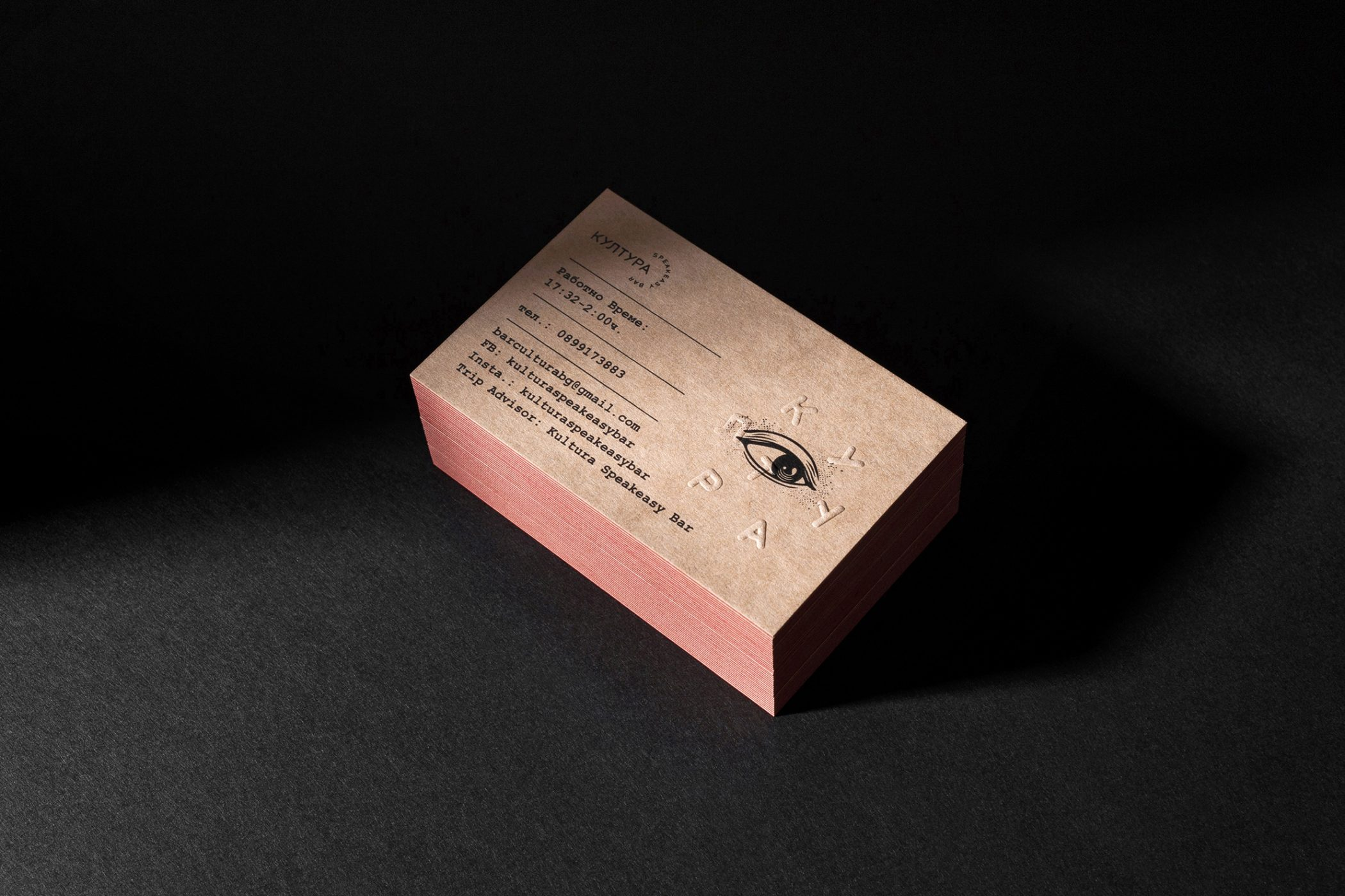 Kultura Business Card