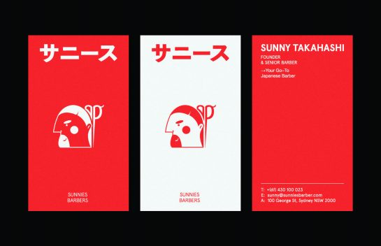 Sunny business cards