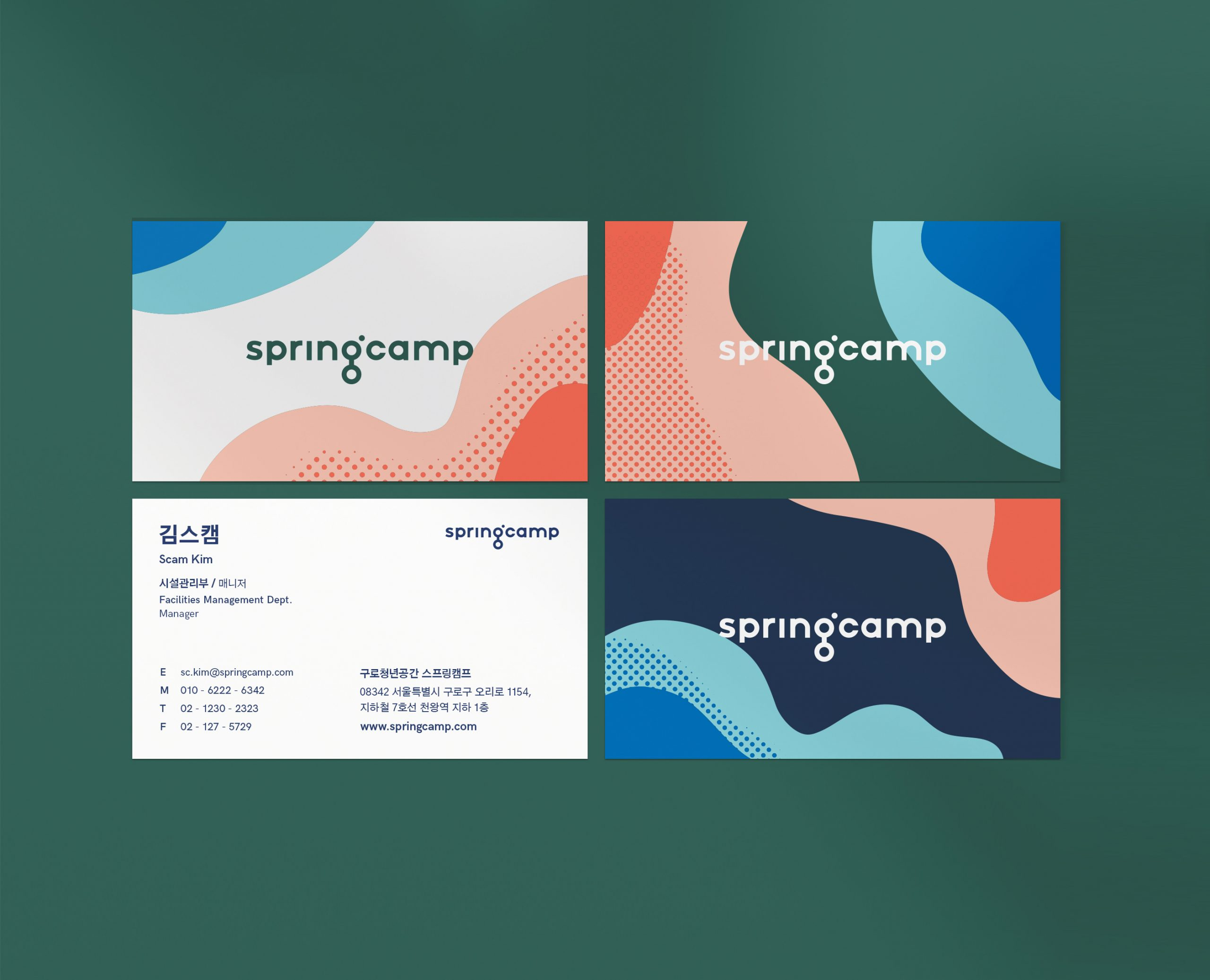 Springcamp business_card