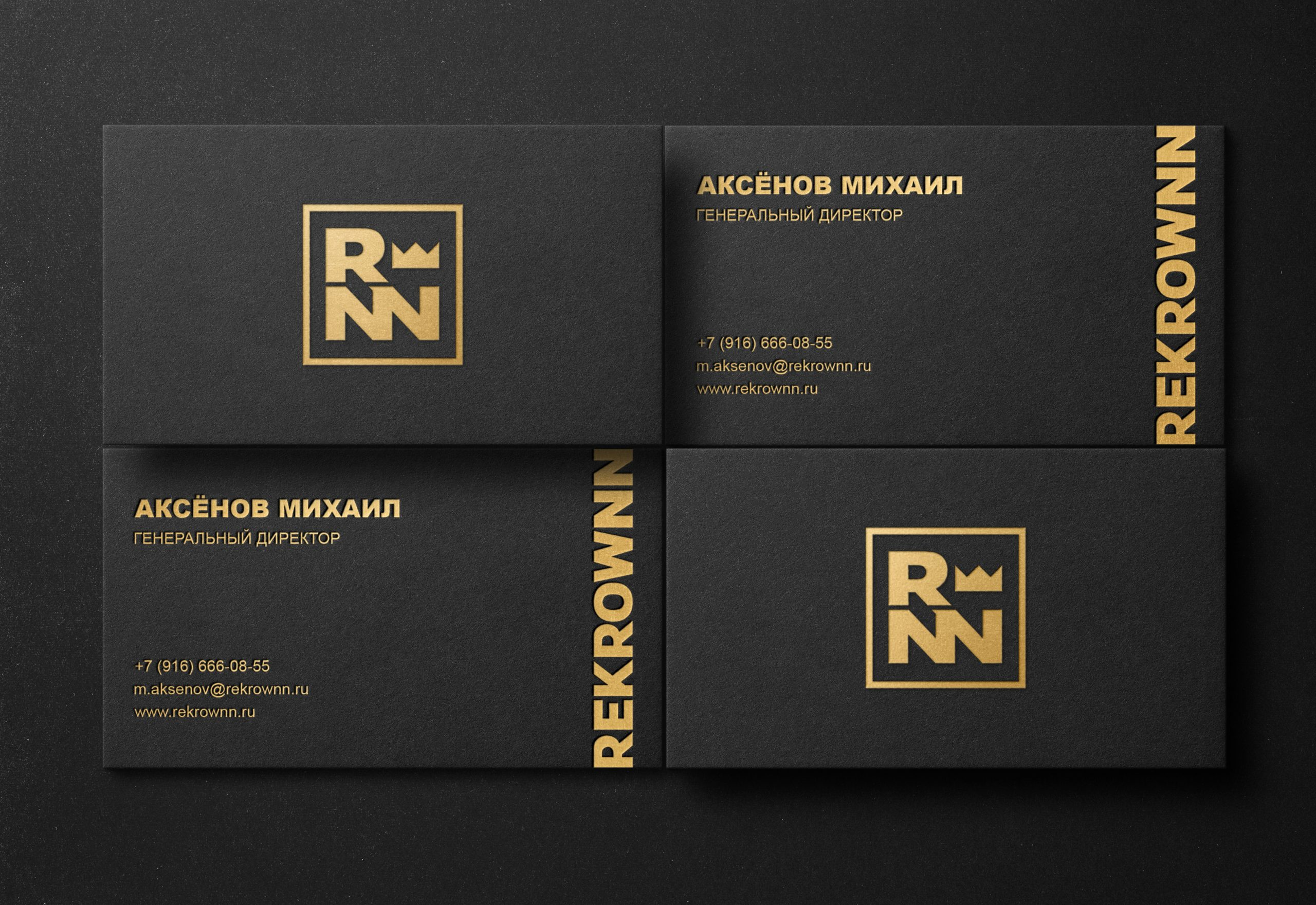 Rekrownn_business cards