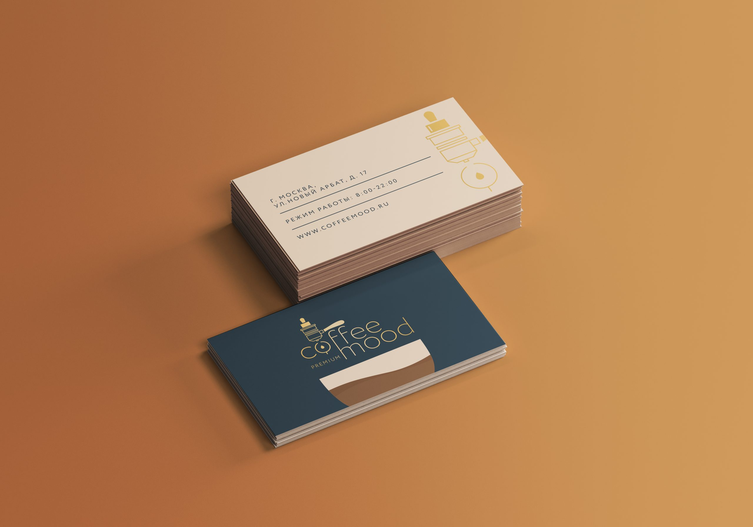Coffee Mood Business Card